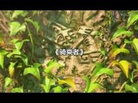 怪物猎人物语开场CG 高清 热门合集