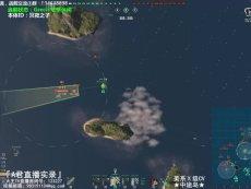 『战舰世界A君直播实录』原来212是航母的老年休闲模式,中途岛两场猎火鸡,美系10级CV中途岛航母 在线观看