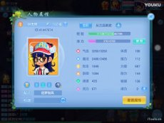 5185112 神武2 热门集锦