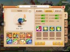 5258550 梦幻西游 合集