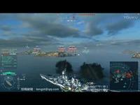 战舰世界〖清风〗5核心秒大和!十级美战蒙大拿的逆袭 热门视频