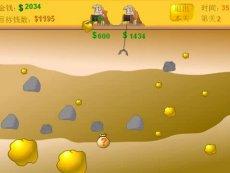 【两名矿工的致富之路】 黄金矿工#2 短片