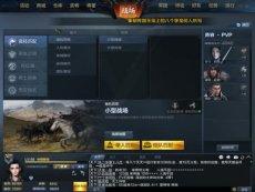 [依桐]大型系列 刀锋铁骑 040 依桐浪饭 视频直击