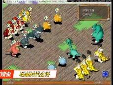 再续石器情缘魔兽世界石器时代1.82第一届机暴团P赛6进3JorkHoVS锋_3双狼石器 焦点视频