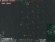 『战舰世界A君直播实录』白龙的日常五杀海妖,日系10级CV白龙航母 焦点视频