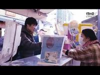 日服lol玩家纪录片JP ONE-东京篇之真正的力量