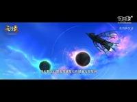 星域争霸时代开启《天衍录》星际船战玩法视频