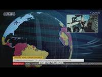 装甲战争CG 精彩视频