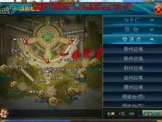 御龙在天手游虎踞鲸吞荆州皇城辅助战2 精彩