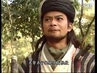 天龙八部黄日华版乔峰暴力自残 精彩内容