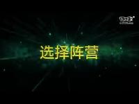 《巫师之昆特牌》国服宣传片