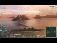战舰世界YC解说玩家系列第262期 062最后一期藏王 免费在线观看