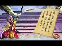 天龙八部手游 来自老玩童赵天师的一封信
