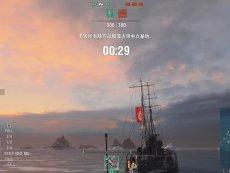 战舰世界黑天鹅标准战斗三对三全部牺牲惨败.mp4 免费视频