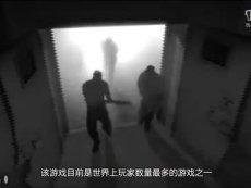 """周末玩点啥EP11:CSGO""""嫁""""中国FPS新霸主诞生"""