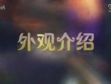 空明大叔:推荐票逆战术56期:地狱修罗试玩!