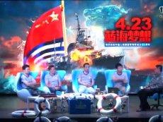 局座不哭!是什么让老将军泪洒海军节直播现场?