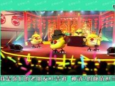 《神武2》小鸡脱口秀:NPC要集体放假?