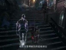 黑暗之魂3【中文字幕】主要BOSS的故事介绍