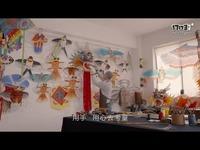 《我为大话做风筝》预告片