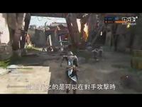 《荣耀战魂》试炼之路中文教程:和平使者