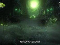 《魔兽世界》重拾记忆:国王的崛起