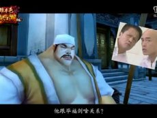 毕小斗的江湖人生
