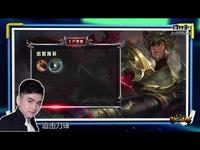 背后的王者02 以守为攻耍太极 超强反手备邦组合