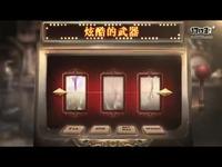 网易新品端游《泰亚史诗》先锋测试视频首曝