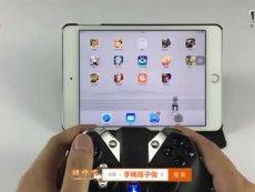 小鸡模拟器ios苹果版下载方法大全