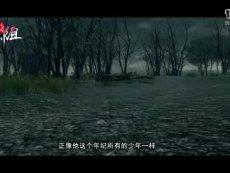 经典游戏电影《落花辞》2017天刀版
