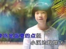 王豆豆-盛夏童年-KTV-MV