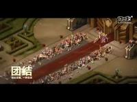 《诺亚传说》军团季~激情、团结、荣耀和欢乐~