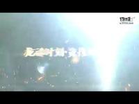 《龙魂时刻》PVP展示视频