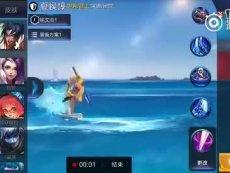 王者荣耀夏侯惇乘风破浪皮肤视频动画展示