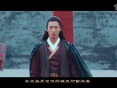 赵丽颖张碧晨默契献唱《楚乔传》片头曲MV《望》