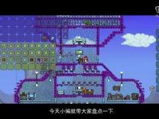 打造龙武梦幻小屋 自由建设家园游戏大盘点