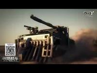 《创世战车》今日公测宣传片