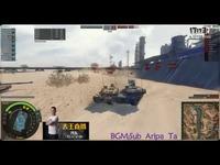 大王东哥-装甲战争十级载具之M1A3