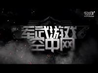 尚雯婕玩转跨界!《装甲战争》7月21日全球公测
