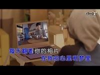郭金-没有你在身边的日子-映帆KTV-MV