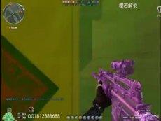 樱若:绝版M4紫炎看我新年如何超神?【穿越绝版第1