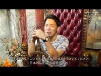 《列王的纷争》7月22日中日争霸赛宣战视频公布