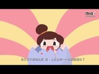 游戏剧透社:上古小姐姐撩动你的洪荒之力
