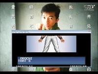 长门之拳皇97