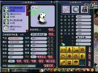 梦幻西游:大唐玩家叠加3600伤害175大唐展示,满