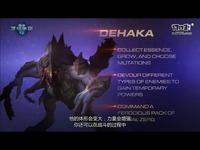 《星际争霸II》全新合作任务指挥官:德哈卡
