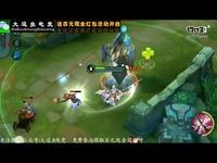 王者荣耀搞笑视频李白巡回敌人包围圈