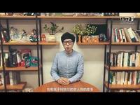 专访《阿佩尔物语》开发队成员 李相峰