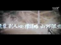 《完美国际2》千秋册·战荣耀